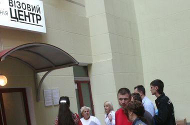 """Безвизовый режим: чиновникам придется декларировать """"золотые батоны"""" и имущество родственников"""