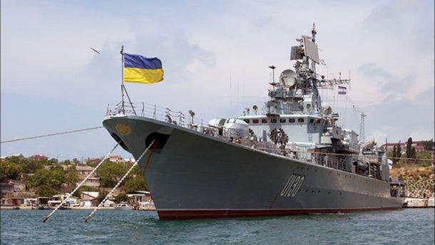 Офіцери українського флоту проводять відпустки в окупованому Криму, — комісія Міноборони