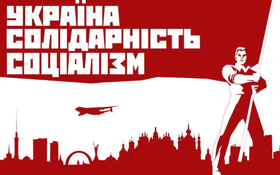Жителі Львова власноруч приступили до декомунізації (ФОТО)