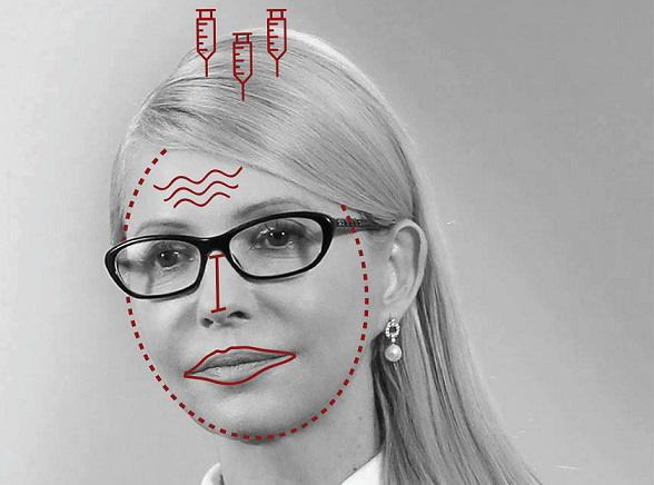 Пластичні хірурги розкрили шокуючі секрети Тимошенко, дружин Порошенко і Яценюка