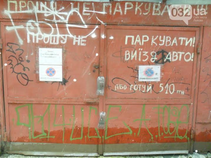 Курйоз дня: Як винахідливий львів'ян бореться із автомобілями, які блокують йому гараж (ФОТО)
