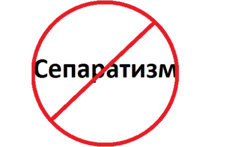 Жителя Чернігова кинули за грати за сепаратистські заклики в мережі
