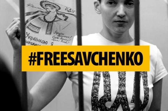 #FreeSavchenko: Білорусь приєднається до руху за звільнення ув'язненої