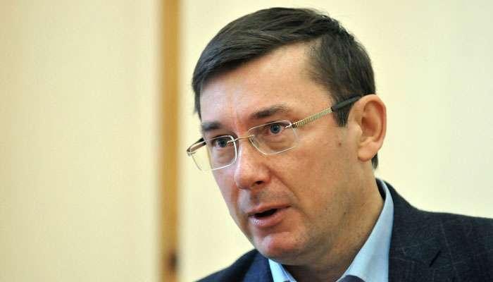 Луценко прокомментировал информацию, что займет должность Генпрокурора