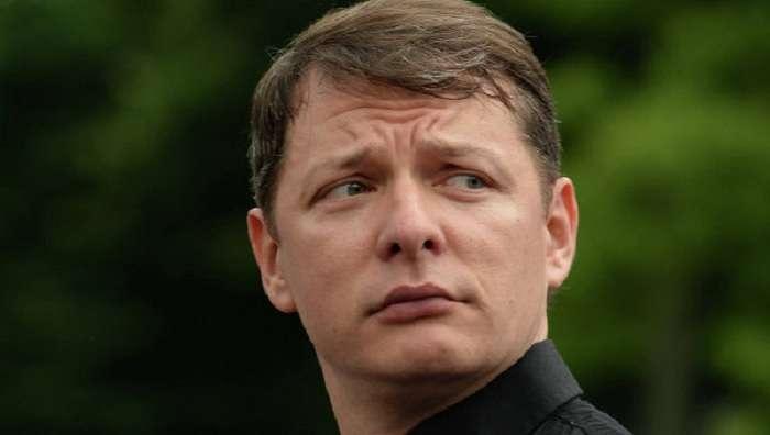 Ляшко зробив сенсаційне зізнання: його родичі підтримують «ЛНР»