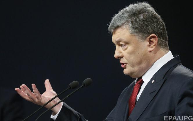 Україна розпочала переговори щодо деокупації Криму у форматі «Женева+» – Порошенко