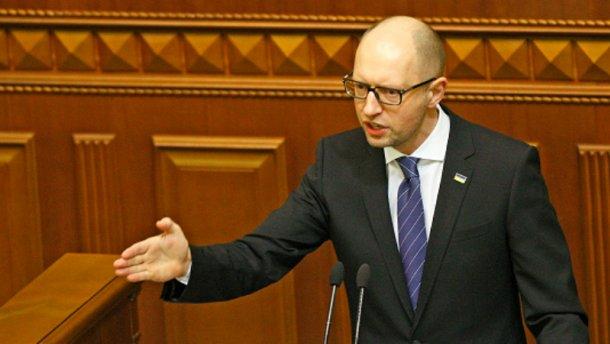 План действий Кабмина: 10 главных решений для украинцев