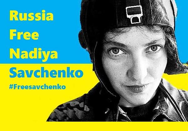 Завтра у Львові пройде хода «За Савченко»