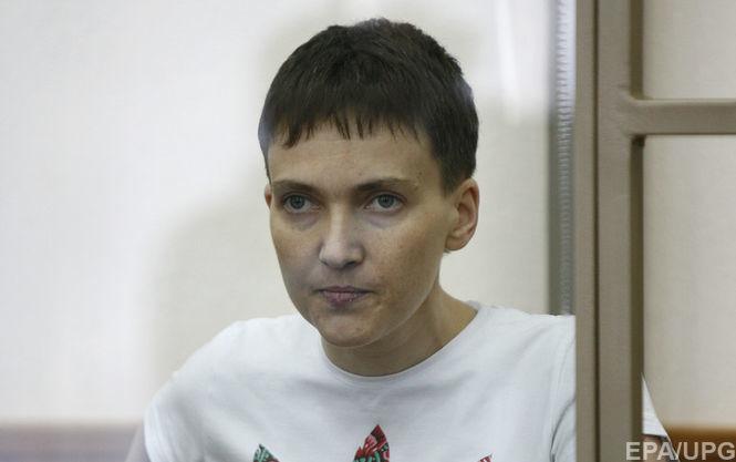 Відсьогодні Савченко оголошує сухе голодування