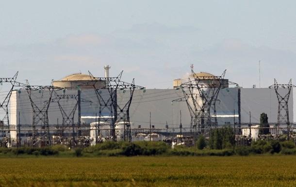 Австралія продаватиме ядерне паливо Україні