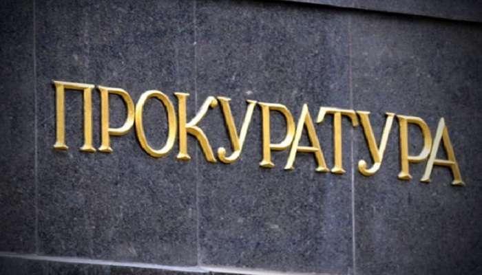 У Краматорську знайшли вбитим працівника міжнародної організації