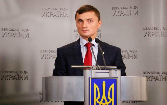 НБУ подав до суду на народного депутата