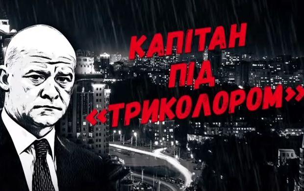 Мер Одеси Труханов володіє 20 офшорними компаніями і має російське громадянство (ВІДЕО)
