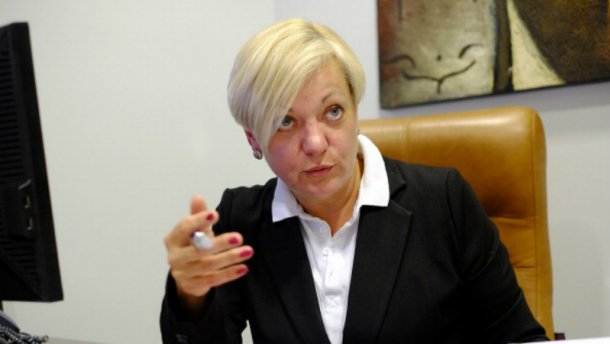 Офшорный скандал. Гонтарева была бизнес-партнером российского банкира