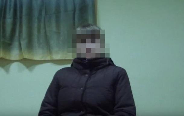 У Львові прикордонниця вела антиукраїнські групи в соцмережах (Відео)