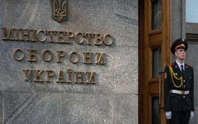 Порошенко анонсировал сокращение кабинетных генералов