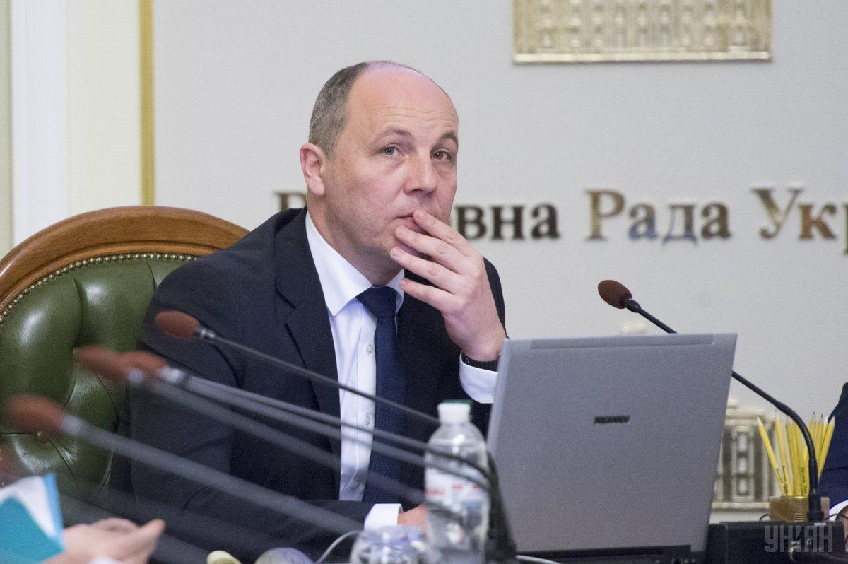 Новий спікер Парубій обіцяє реформувати парламент