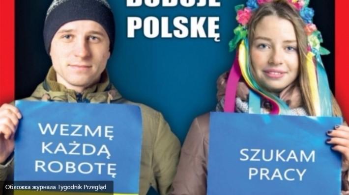 Польський журнал зобразив активістів Майдану бідними заробітчанами (ФОТО)