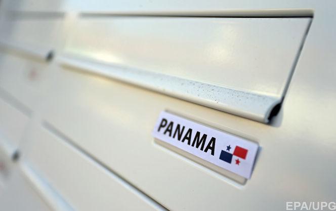 """Transparency International: В """"панамські офшори"""" виводилися бюджетні кошти"""