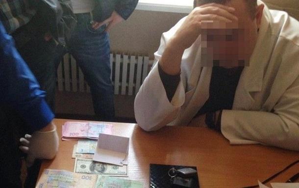 Харківський лікар вимагав за інвалідність 12 тисяч