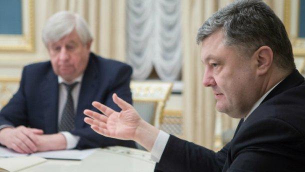 Офіційно: Порошенко звільнив Шокіна