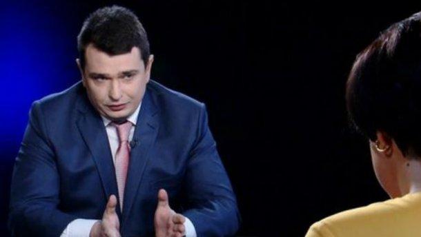 Ким з українських високопосадовців зацікавилось НАБУ після скандалу з офшорами