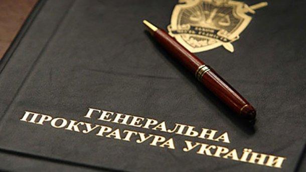 Стало відомо, коли в Україні з'явиться новий генпрокурор