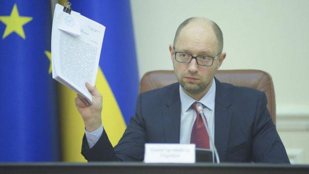 Голосування за прем'єра і Кабмін зірвалося через вимоги Яценюка, — джерело