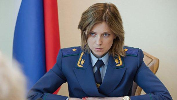 Россия включила Меджлис в список экстремистских организаций