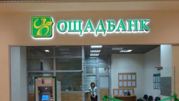 Найбільші банки України втратили майже половину власного капіталу