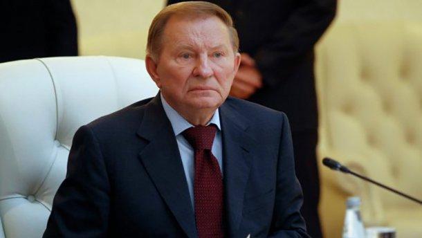 Кучма обратился к России и боевикам со срочным призывом
