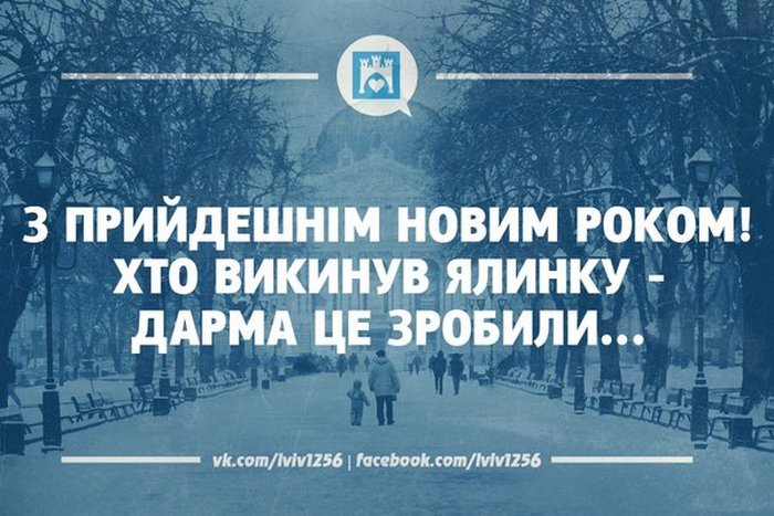 """Як у Львові """"відфотожабили"""" квітневий сніг і Садового"""