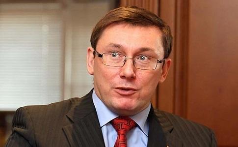 Кандидат в прем'єри і склад Кабміну узгоджені – Луценко