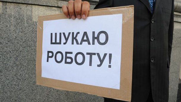 Гройсман поделился рецептами преодоления безработицы в Украине