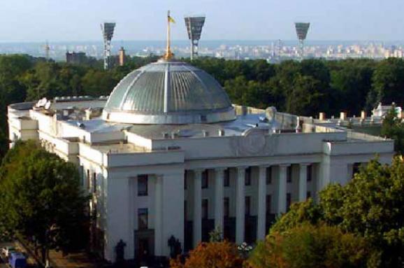 Коаліція назвала нового спікера Верховної Ради