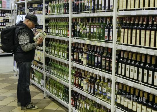 Сьогодні в Україні різко здорожчав алкоголь