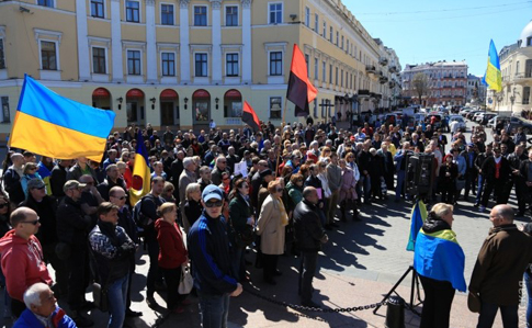 """В Одесі мітингують проти нового прокурора: """"Стоянов, йди геть"""" (ФОТО)"""