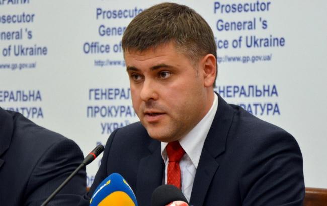 ГПУ: Касько не з'явився на допит