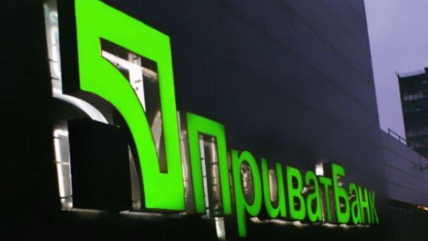 В ПриватБанке открещиваются от секретного соглашения с Нацбанком