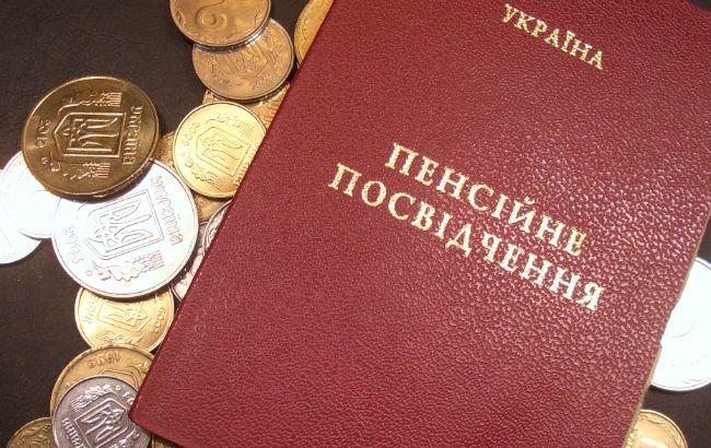 СБУ заблокувала виплату пенсій бойовикам на Донбасі