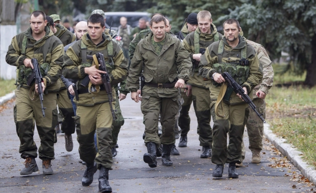 """""""Стоп тероризм"""": У мережі з'явилася база даних про ватажків """"ДНР"""""""