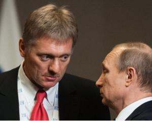 Кремль зробив заяву щодо обміну Савченко