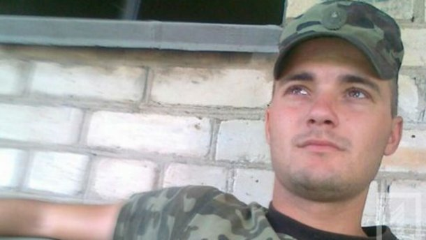 Доброволец АТО совершил самоубийство