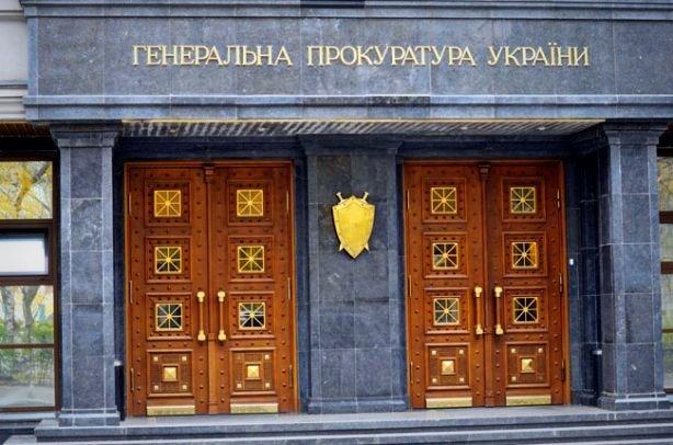 Первым заместителем генпрокурора планируют назначить депутата от НФ Сторожука