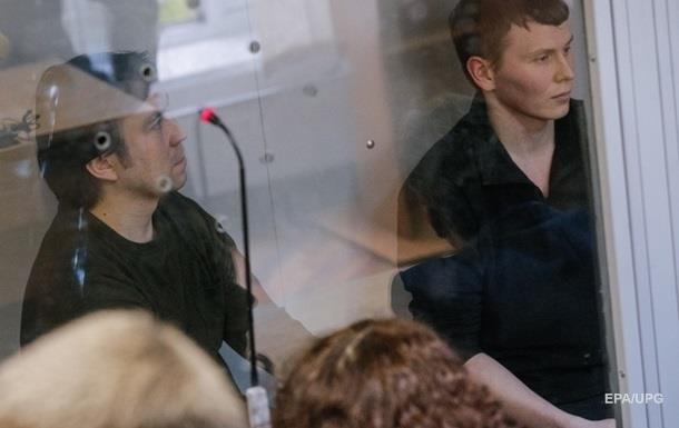 Приговор российским ГРУшникам вступает в силу