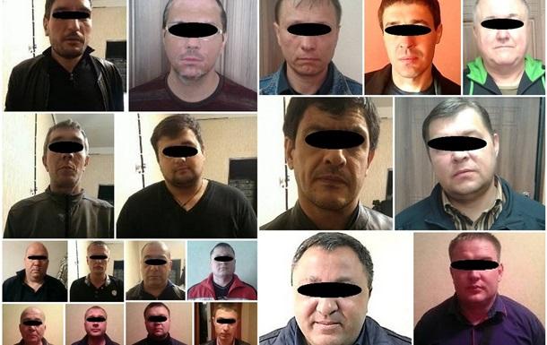 """У Дніпропетровську затримали 12 """"злодіїв в законі"""""""