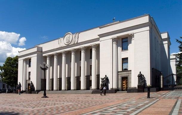 Днепродзержинске вернули историческое название