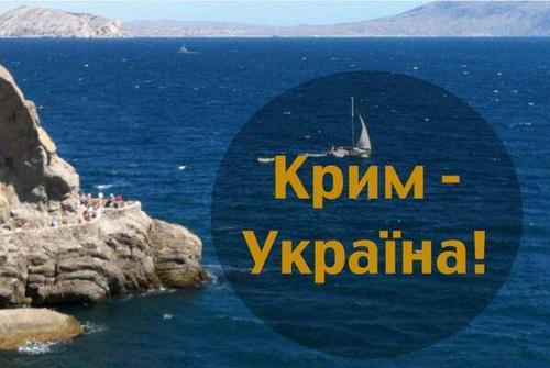 Штайнмайер сделал резкое заявление по поводу Крыма