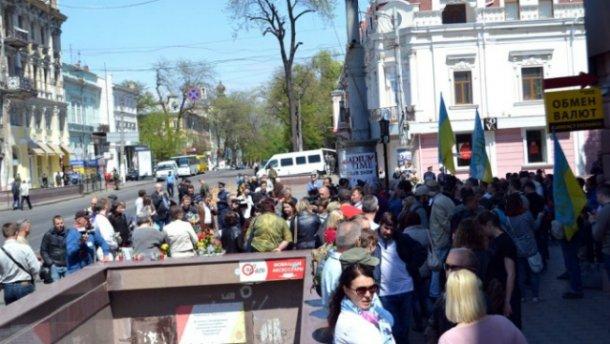 Дивний конфлікт в центрі Одеси: підозрілий молодик втікав від активістів