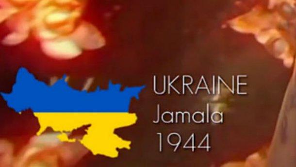 """Організатори Євробачення """"віддали"""" Кубань Україні (ФОТО)"""